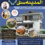 Al Madina - Leaflet