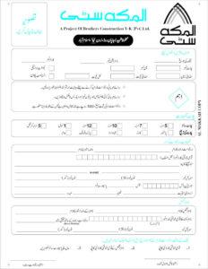 Al Makkah City – YK Group