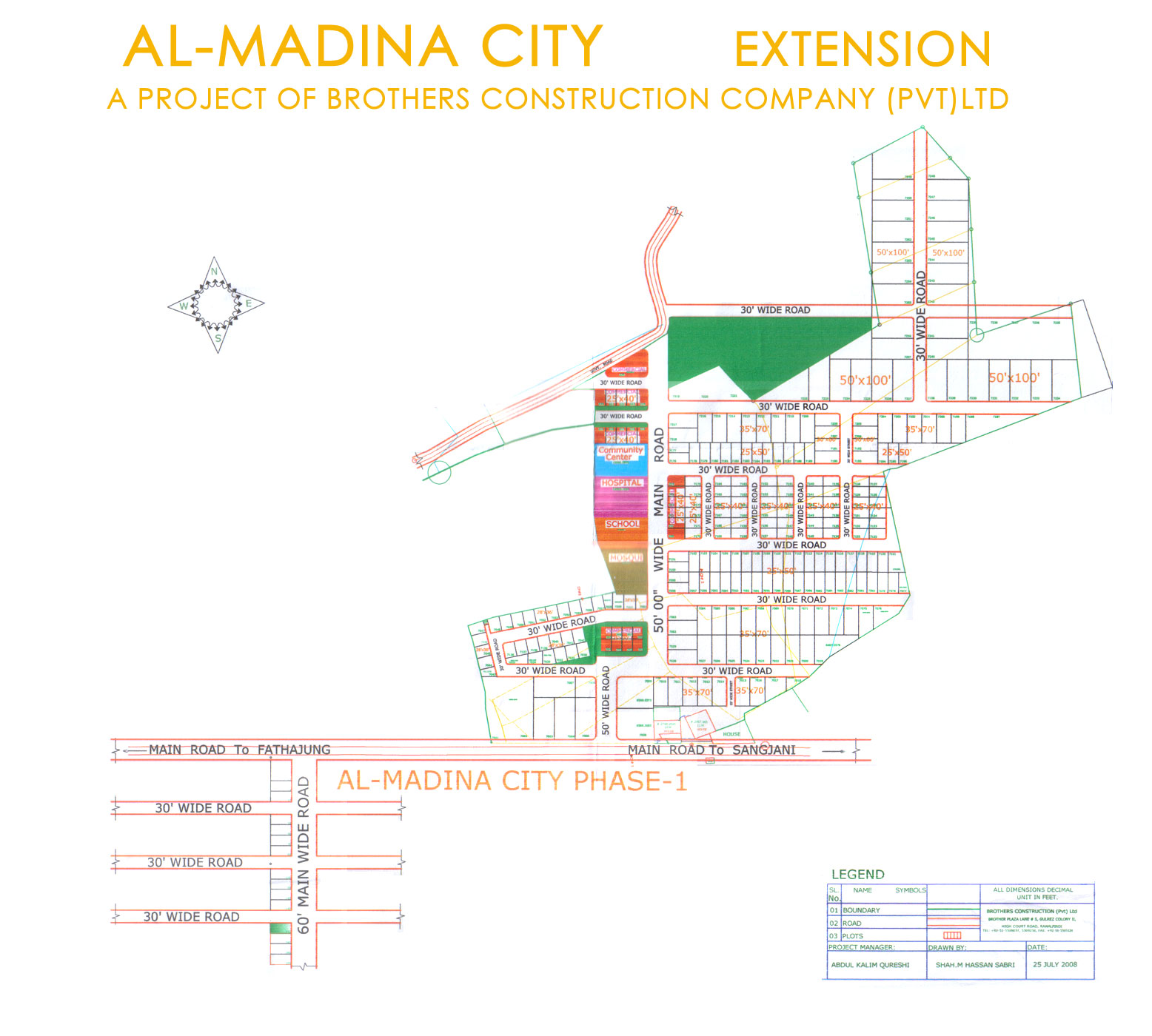 Al Madinah City Extension