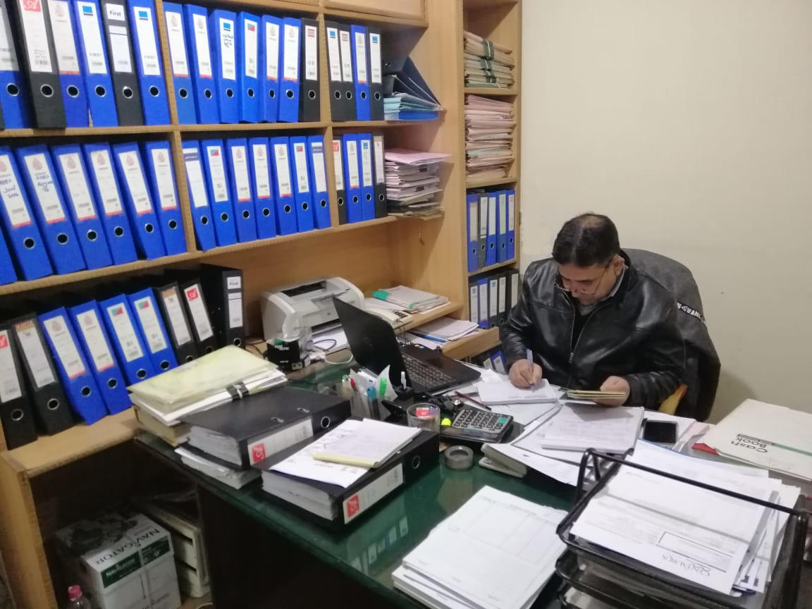KOES Accounts Office
