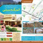 Al Makkah City Brochure
