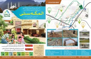 Al Makkah City Brochure