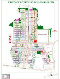 Al Makkah City Site Plan